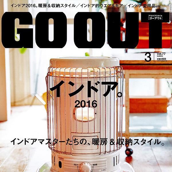 2016_03_goout_sq