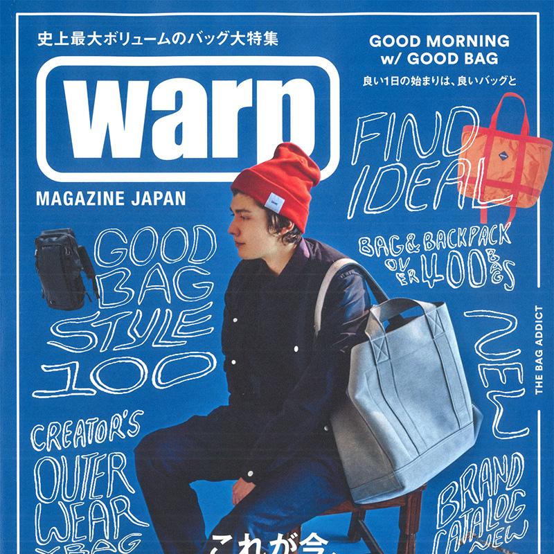 WARP Magazine JAPAN 2016 4月号