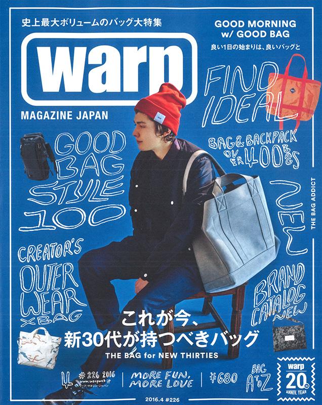 media_warp_201604_2