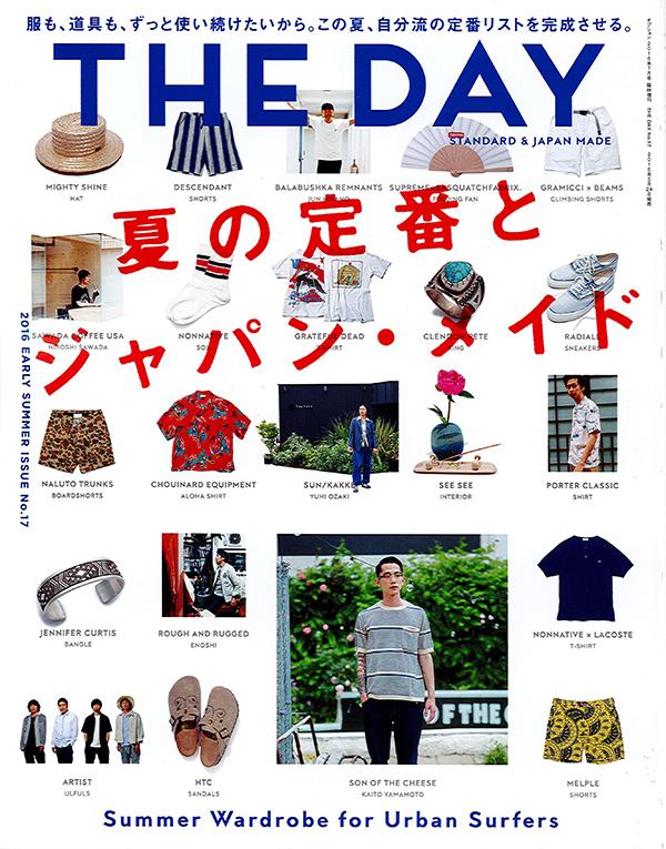 2016_05_theday1