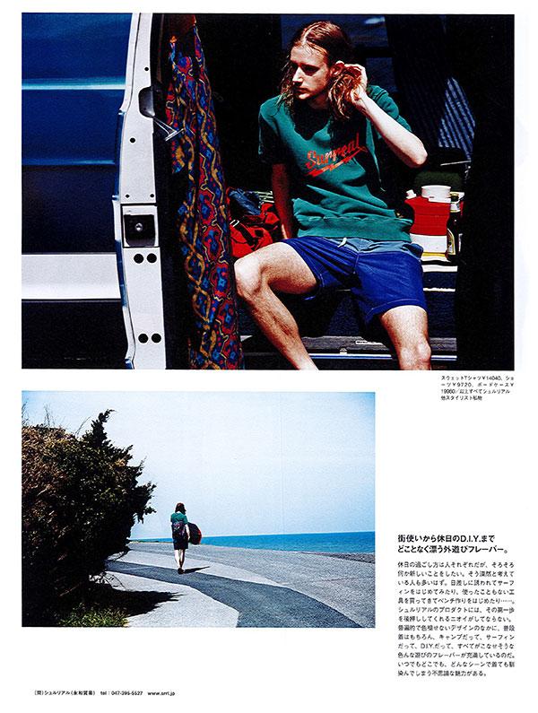 2016_06_goout3