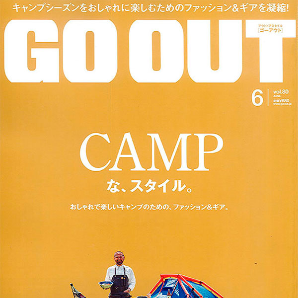 2016_06_goout_sq