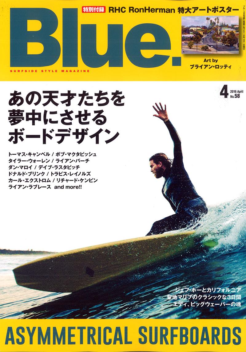 blue_2016_04_1