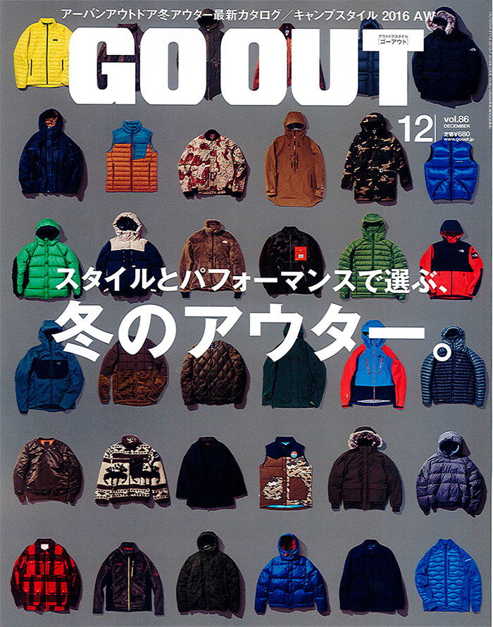 OUTDOOR STYLE GO OUT 2016年12月号 Vol.86