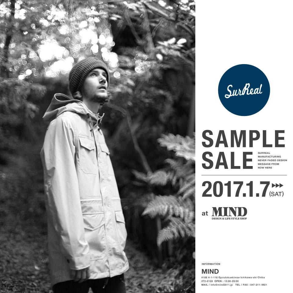 samplesale0107