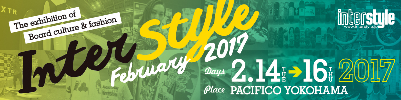 interstyle17_2