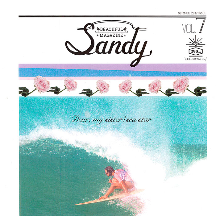 sandy_1707_0