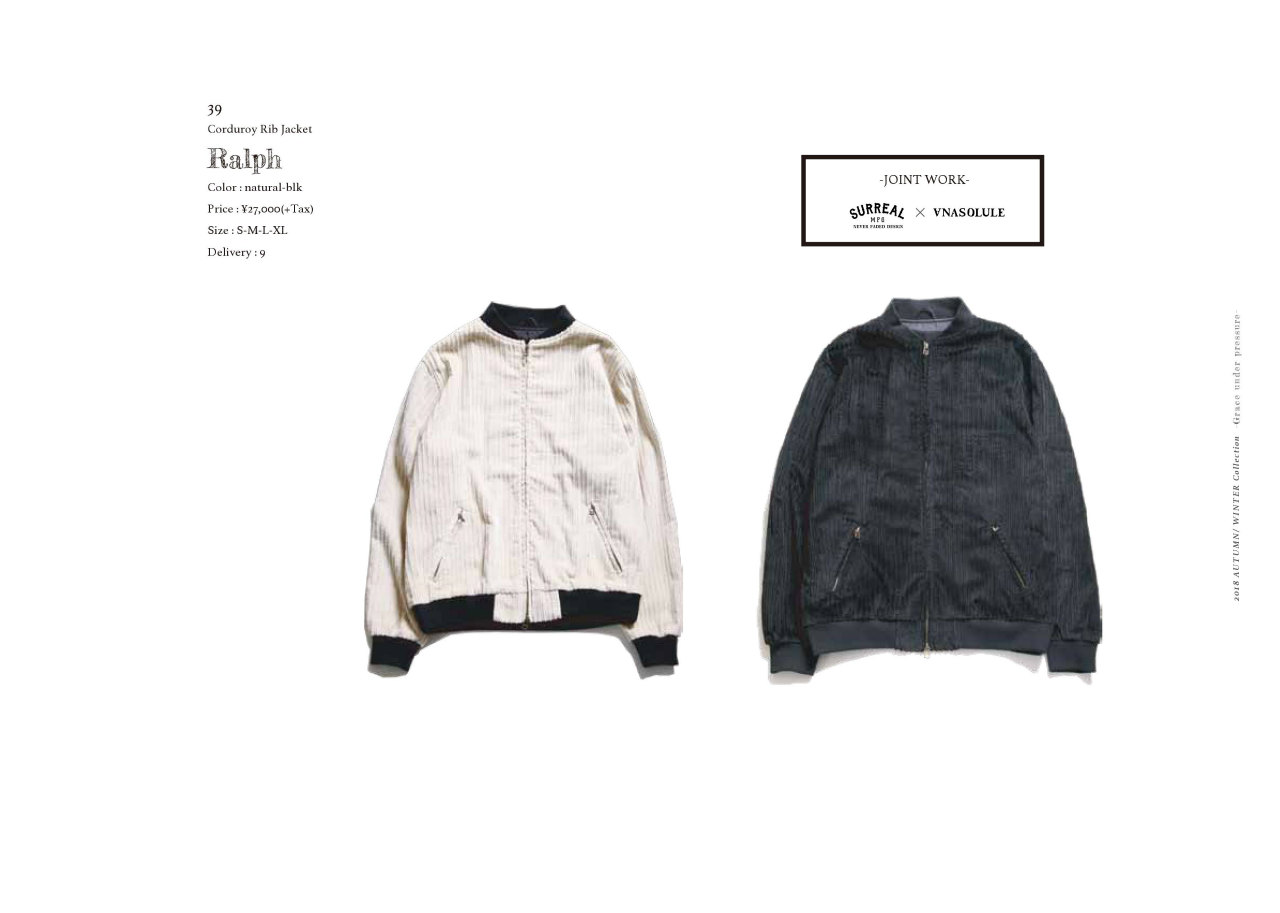CATALOG | 2018 SPRING/SUMMER COLLECTION